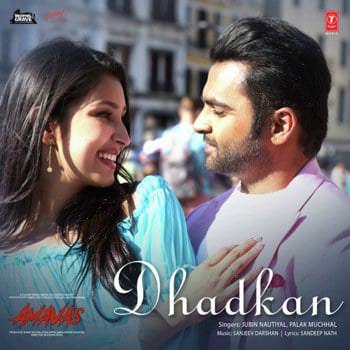 Dhadkan (From Amavas)