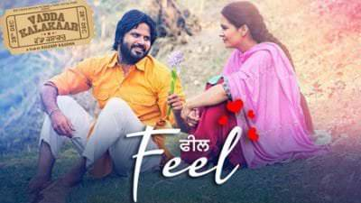 Feel (Vadda Kalakaar) alfaaz roopi
