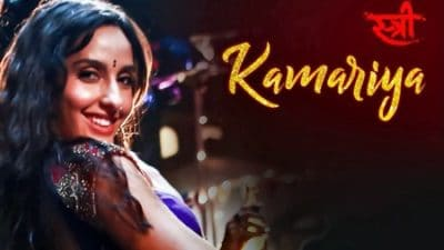 Kamariya song translation STREE