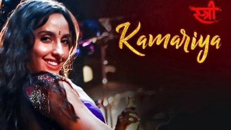 Kamariya Lyrics English Translation Stree Humko humise chura lo song english version with lyrics and hindi translation for listening english hi friends, my name is. kamariya lyrics english translation