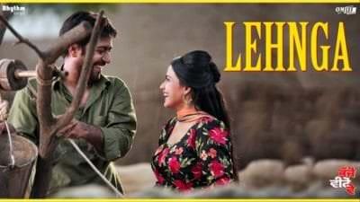 Lehnga Lyrics (Bhajjo Veero Ve) - Gurshabad