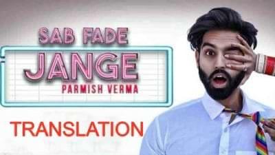 SAB FADE JANGE translation PARMISH VERMA