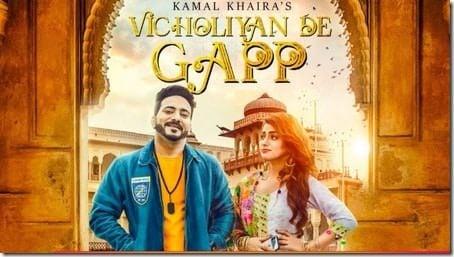 Vicholiyan De Gapp Ft. Desi Crew Kamal Khaira