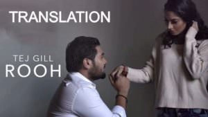 tere bina jeena saza ho gaya translation