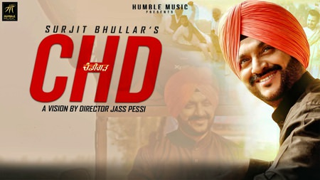 CHD song Surjit Bhullar