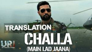 Challa (Main Lad Jaana) - URI