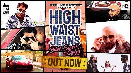 High Waist Jeans Bilal Saeed