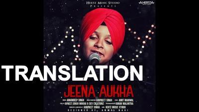 Jeena Aukha song lyrics meaning Amandeep Singh