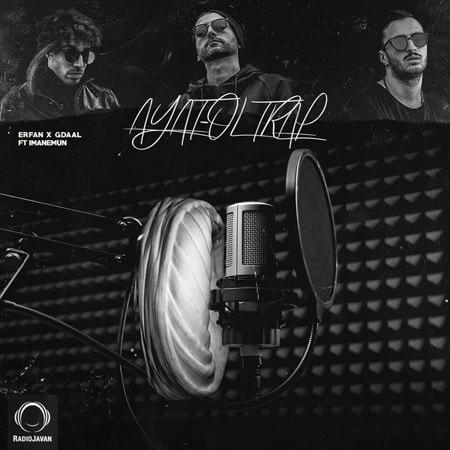 Lyrics Hamine (feat. Paya & Jarshaa) Erfan, Gdaal, Jarshaa, Paya