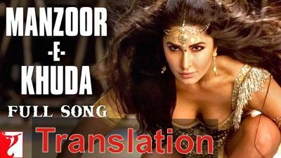 Manzoor-e-Khuda Full Song translation Thugs Of Hindostan