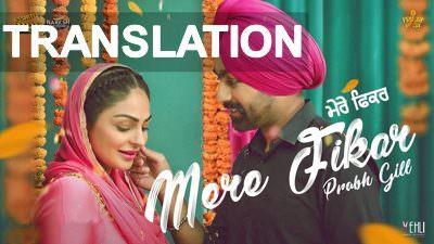 Mere Fikar Lyrics with Translation – (Uda Aida) | Song Meaning | Prabh Gill