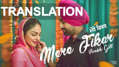 Mere Fikar (Uda Aida) Prabh Gill song translation lyrics