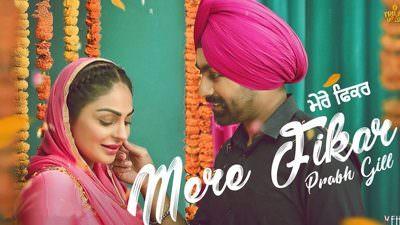Mere Fikar Lyrics – Prabh Gill | Uda Aida Movie