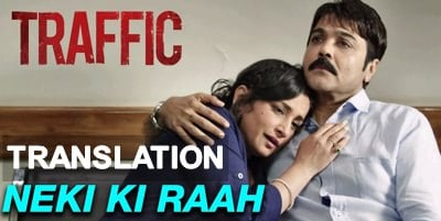 Neki Ki Raah - Traffic song lyrics trranslation