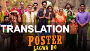 Poster Lagwa Do Song lyrics translation Luka Chuppi