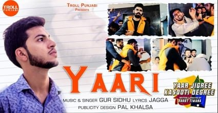 Yaari (Full song) Gur Sidhu Yaar Jigree Kasooti Degree