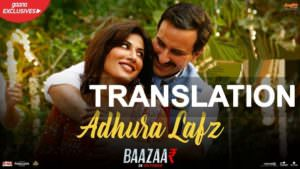 adhura lafz lyrics with english translation