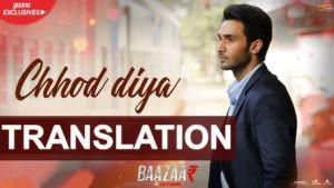 chhod diya wo rasta lyrics translation
