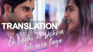 ek ladki ko dekha lyrics translation