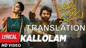 kallolam song lyrics translation