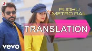 pudhu metro rail lyrics english translation