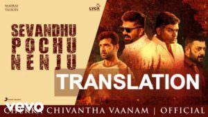 sevandhu pochu nenju lyrics english translation