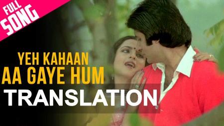 yeh kahan aa gaye hum lyrics with english translation