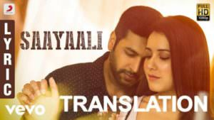 Adanga Maru - Saayaali lyrics translation