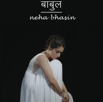 Babul lyrics (feat. Hans Raj Hans) - Single (by Neha Bhasin)