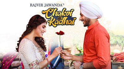 Chakvi Kadhai -Rajvir Jawanda