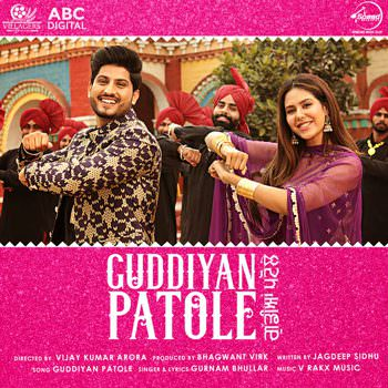 Guddiyan Patole lyrics meaning (From Guddiyan Patole Soundtrack) - Single