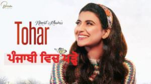 Nimrat Khaira Tohad Kahdi Kadd Da Ae Lyrics in Punjabi Language