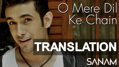 O Mere Dil Ke Chain english transaltion