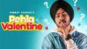Pehla Valentine song lyrics Himmat Sandhu