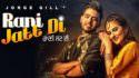 Rani Jatt Di song lyrics Jorge Gill