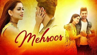 Roma Sagar Mehsoos (Full song) lyrics