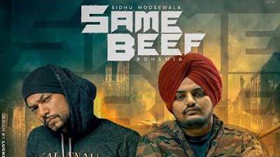 Same Beef ( Full song) Sidhu Moosewala