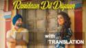 Sanj V - Rasidaan Dil Diyaan lyrics translation High End Yaariyaan