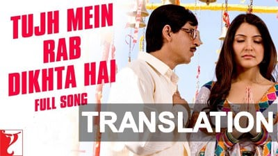Tujhme Rab Dikhta Hai lyrics translation english