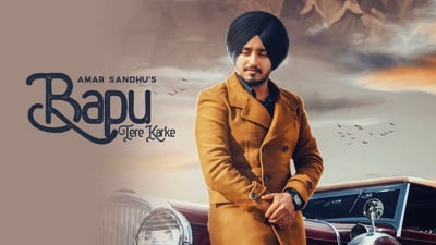 bapu tere karke amar sandhu song lyrics meaning