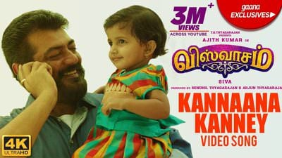 kannana kanne viswasam song lyrics in tamil free download mp3
