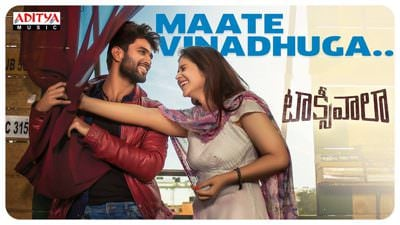 maate vinadhuga lyrics translation