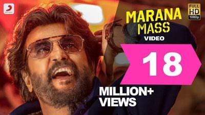 marana mass lyrics english