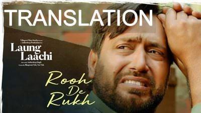 Rooh De Rukh Lyrics (Meaning in English) – Prabh Gill | Transaltion