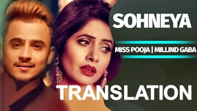 sohnea lyrics meaning millind pooja