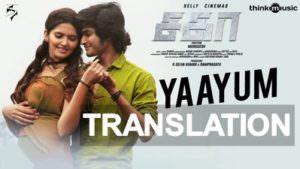 yaayum lyrics english translation sagaa