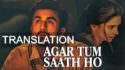Agar Tum Saath Ho song lyrics english meaning