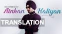 Ainkan Kaliyan (Black Shades) lyrics translation Rohanpreet Singh
