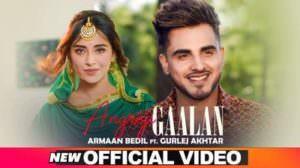 Angreji Gaalan Lyrics – Armaan Bedil & Gurlej Akhtar