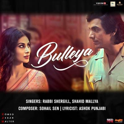 Bulleya - RAW hindi song lyrics